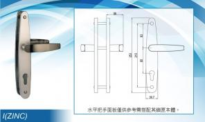 Mặt nạ khóa I-SUS304